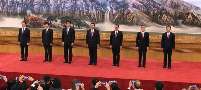 Cómo quedó conformada la nueva cúpula del poder de China