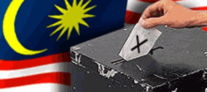 Las GE14 de Malasia, una nueva oportunidad