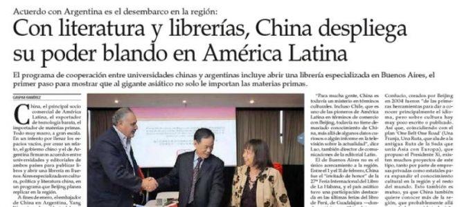 Entrevista con el periódico chileno El Mercurio