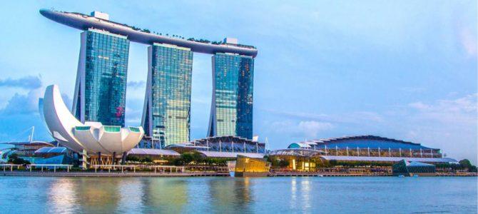 El Partido de Acción Popular de Singapur: ¿En peligro de perder?