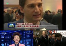 Nueva aparición de Patricio Giusto en CCTV
