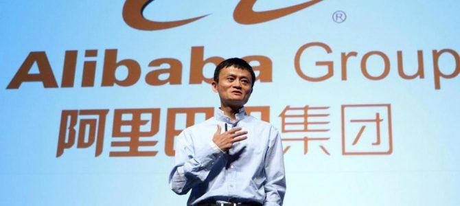 Jack Ma y su genial legado como educador y emprendedor