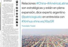Columna de Patricio Giusto en el Diario del Pueblo de China