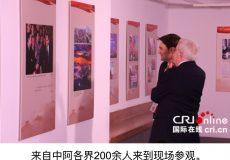 Patricio Giusto visitó muestra y fue entrevistado por CRI