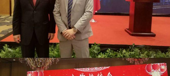 El Director de DP con el nuevo embajador chino en Argentina