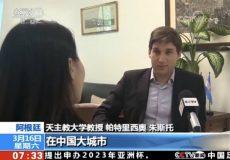 Patricio Giusto en el noticiero central de la TV estatal de China
