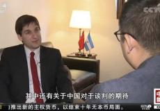 Patricio Giusto, con la TV estatal china