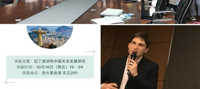 Patricio Giusto dictó un seminario y dos conferencias en China