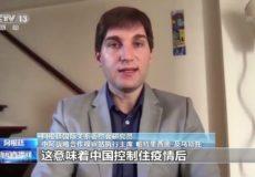 Nueva entrevista con la TV de China