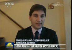 Nuevas entrevistas con CCTV de China