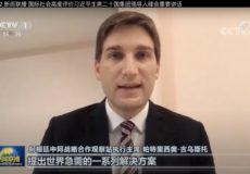 Entrevista al Director de DP en CCTV