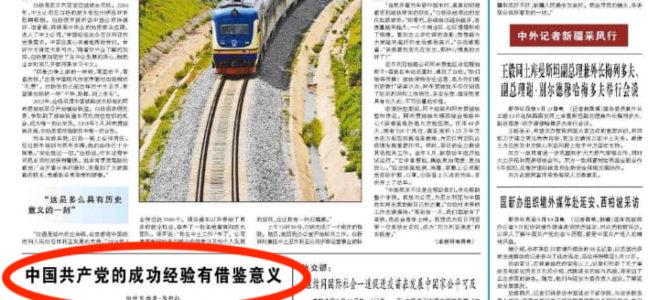 Artículo de Patricio Giusto en el Diario del Pueblo de China