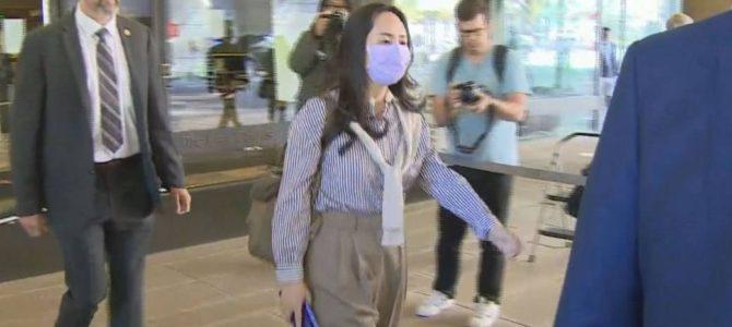 Se define el caso de Meng Wanzhou, bajo presión estadounidense