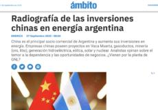 Entrevista con Ámbito Financiero sobre inversiones chinas