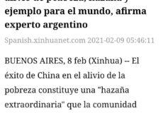 Entrevista con la Agencia Xinhua