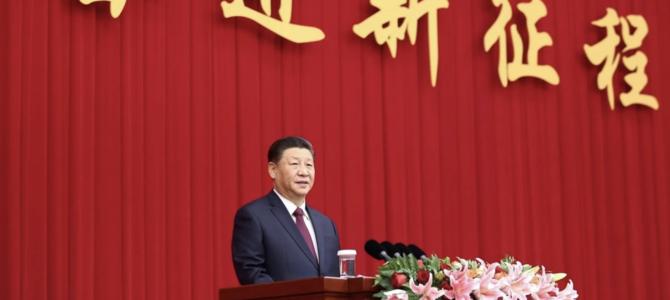 ¿Nueva revolución cultural en China?